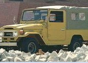toyota land cruiser 40 45 series-49082
