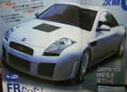 nissan skyline gt-r preview-90067