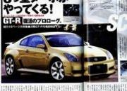 nissan skyline gt-r preview-90070