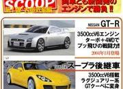 nissan skyline gt-r preview-90079