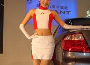 beijing motor show - first days gallery-114591