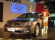 beijing motor show - first days gallery-114594