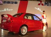 beijing motor show - first days gallery-114597