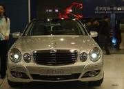 beijing motor show - first days gallery-114493