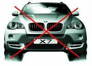 bmw x7 canceled-259388