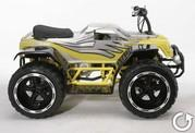 3z scale bulldog r c rider transforms into quad-290534