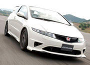 honda civic type r mugen into production limited to 20 units-329336