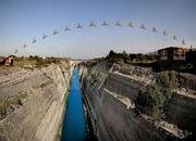 67.robbie maddison jumps over corinth canal