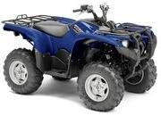 yamaha grizzly 550 eps 500 eps se-460944