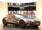 aston martin one-77 q-series by aston martin-471721
